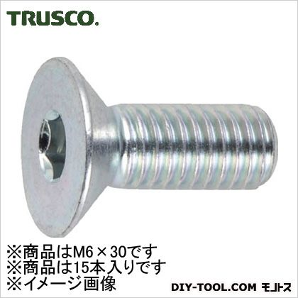 六角穴付皿ボルト三価白サイズM6X3015本入   B773-0630 15 本