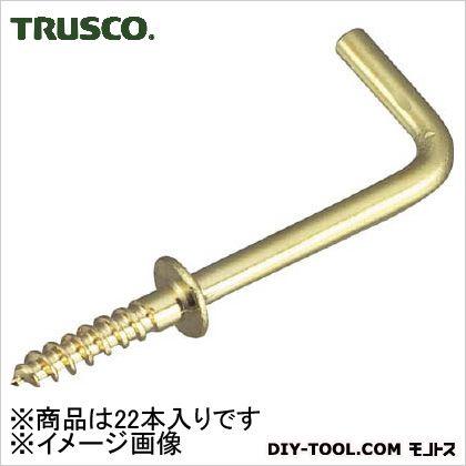 トラスコ(TRUSCO) 真鍮洋折釘25mm22本入 97 x 50 x 23 mm 22本