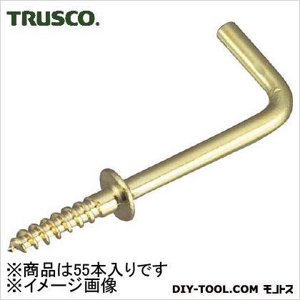 トラスコ(TRUSCO) 真鍮洋折釘13mm55本入 96 x 53 x 23 mm 55本