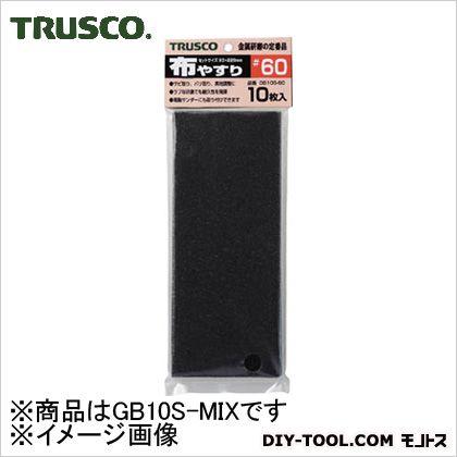 トラスコ(TRUSCO) 1/3カットペーパー93X230布やすりMIX1S(袋)10枚 296 x 109 x 11 mm 10枚