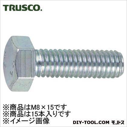 TRUSCO 六角ボルト三価白サイズM8X1515本入 139.0071.0029.00MM