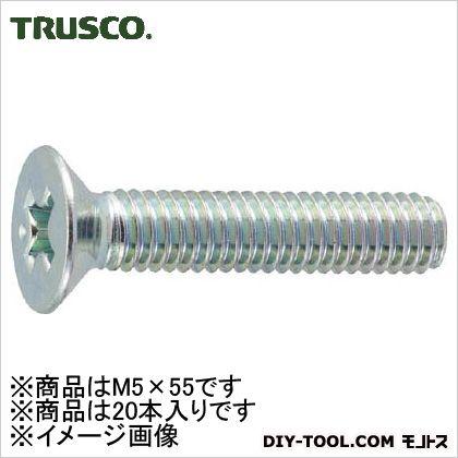 TRUSCO 皿頭小ネジ三価白サイズM5X5520本入 136.0072.0029.00MM