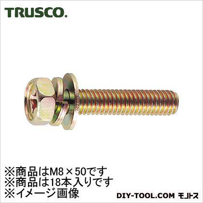 トラスコ(TRUSCO) 座金組込ネジアブセットクロメートP-3サイズM8X5018本入 112 x 65 x 37 mm B68-0850 18本
