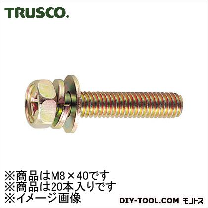 トラスコ(TRUSCO) 座金組込ネジアブセットクロメートP-3サイズM8X4020本入 122 x 75 x 33 mm B68-0840 20本