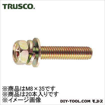 トラスコ(TRUSCO) 座金組込ネジアブセットクロメートP-3サイズM8X3520本入 113 x 69 x 34 mm B68-0835 20本