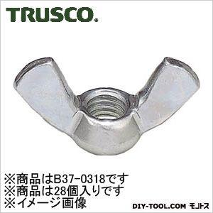 トラスコ(TRUSCO) 蝶ナットユニクロムサイズW3/8X16山28個入 B37-0318 28個