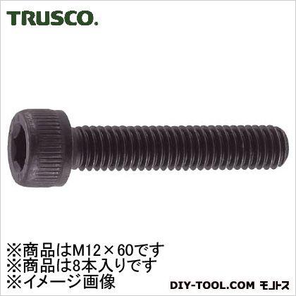六角穴付ボルト黒染め半ネジサイズM12X608本入   B30-1260 8 本