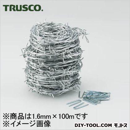 【送料無料】トラスコ(TRUSCO) 有刺鉄線1.6mmX100m 226 x 225 x 273 mm TUW16100