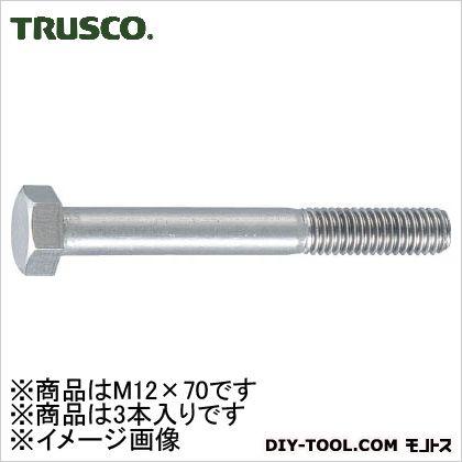 トラスコ(TRUSCO) 六角ボルトステンレス半ネジサイズM12X703本入 137 x 53 x 27 mm B23-1270 3本
