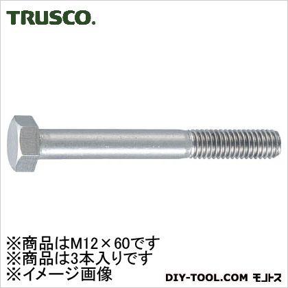トラスコ(TRUSCO) 六角ボルトステンレス半ネジサイズM12X603本入 140 x 60 x 28 mm B23-1260 3本