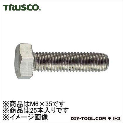 TRUSCO 六角ボルトステンレス全ネジサイズM6X3525本入 140.0060.0028.00MM