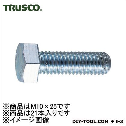 六角ボルトユニクロームサイズM10X2521本入   B22-1025 21 本