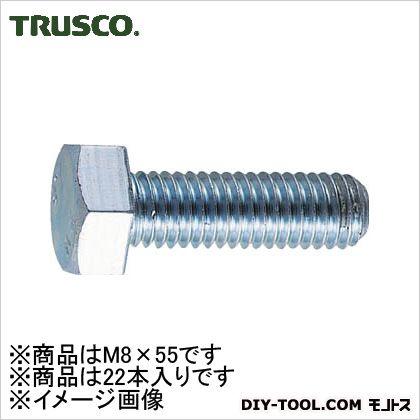 六角ボルトユニクロームサイズM8X5522本入   B22-0855 22 本