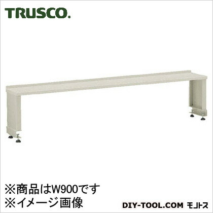 トラスコ(TRUSCO) 作業台用上棚側面取り付け型 ネオグレー YUR-900B