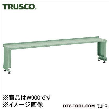 トラスコ(TRUSCO) 作業台用上棚W900側面取付型 YUR-900B