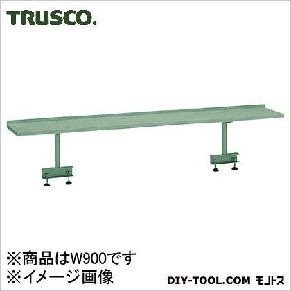 トラスコ(TRUSCO) 作業台用上棚W900背面取付型 YUR-900A