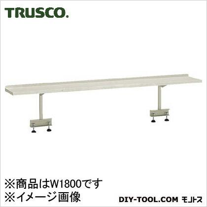トラスコ(TRUSCO) 作業台用上棚背面取り付け型 ネオグレー YUR-1800A