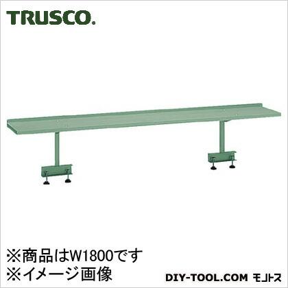 トラスコ(TRUSCO) 作業台用上棚W1800背面取付型 YUR-1800A