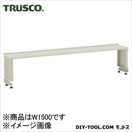 トラスコ(TRUSCO) 作業台用上棚側面取り付け型 ネオグレー YUR-1500B