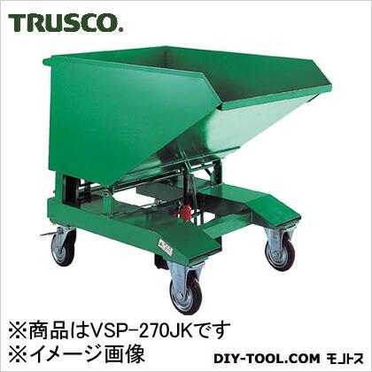 トラスコ(TRUSCO) スクラップ台車油圧ジャッキ式270L VSP-270JK