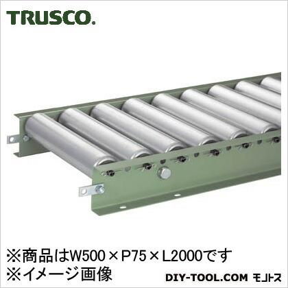 トラスコ(TRUSCO) スチールローラーコンベヤΦ57W500XP75XL2000 VR-5714-500-75-2000