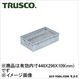 トラスコ(TRUSCO) 角型パンチングBOX有効内寸448X296X109 468 x 309 x 118 mm VPB-5