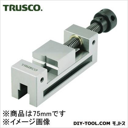 トラスコ(TRUSCO) 精密バイスDタイプ75mm VD-75