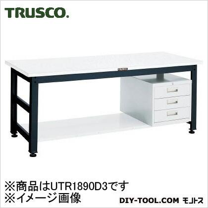 トラスコ(TRUSCO) UTR型作業台1800X900XH7403段引出付 UTR-1890D3