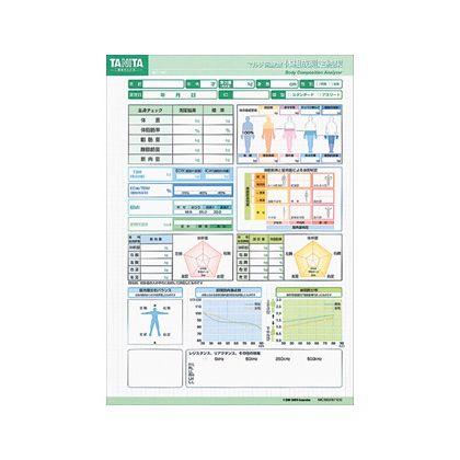 【送料無料】タニタ 業務用MC-180専用印刷台紙 MC-180-01 0