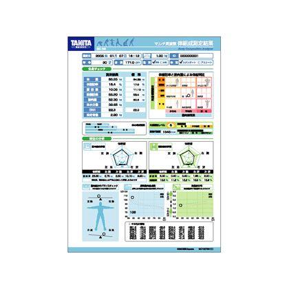 業務用MC-190専用印刷台紙   MC-190-01