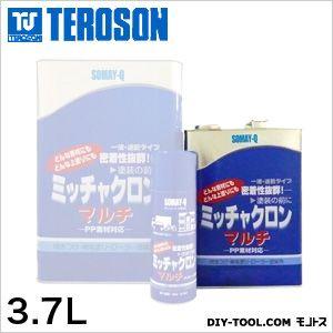 テロソンミッチャクロンマルチ  3.7L