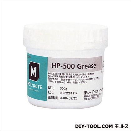 モリコートフッソ・超高性能HP-500グリース ホワイト 500g HP50005
