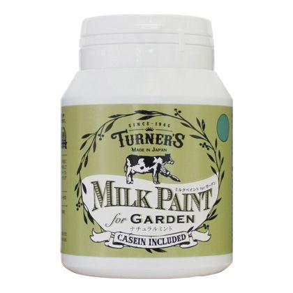 【新商品】 ミルクペイントforガーデン ナチュラルミント 200ml MKG20320