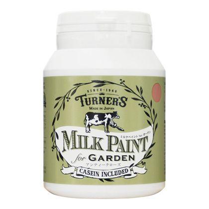 【新商品】 ミルクペイントforガーデン アンティークローズ 200ml MKG20337
