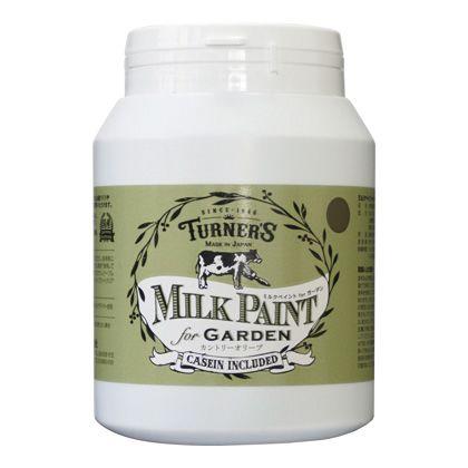 【新商品】 ミルクペイントforガーデン カントリーオリーブ 450ml MKG45324