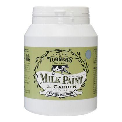【新商品】 ミルクペイントforガーデン クラウディーブルー 450ml MKG45327