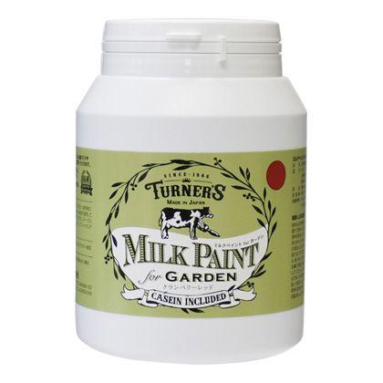 【新商品】 ミルクペイントforガーデン クランベリーレッド 450ml MKG45334