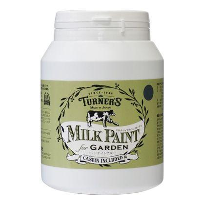 【新商品】 ミルクペイントforガーデン ミッドナイトブルー 450ml MKG45353