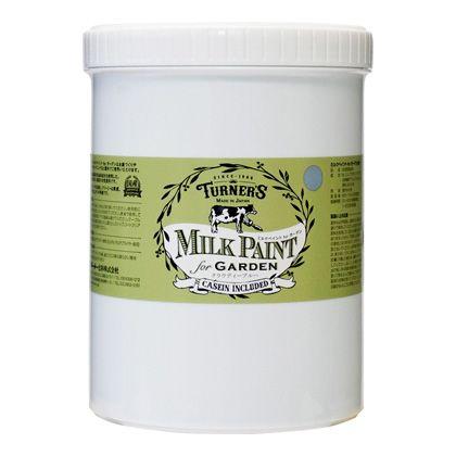 【新商品】 ミルクペイントforガーデン クラウディーブルー 1.2L MKG12327