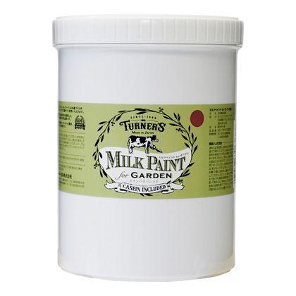【新商品】 ミルクペイントforガーデン クランベリーレッド 1.2L MKG12334