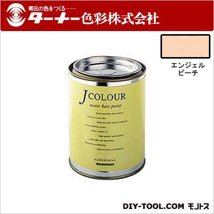 室内/壁紙塗料(水性塗料)Jカラー エンジェルピーチ 0.5L JC05BL5A