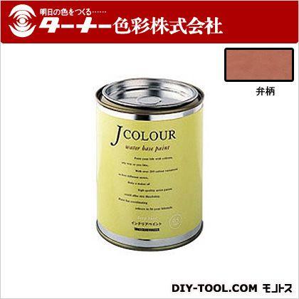 室内/壁紙塗料(水性塗料)Jカラー 弁柄(べんがら) 0.5L JC05JY1D