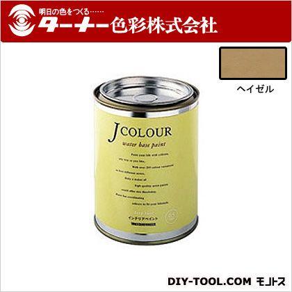 室内/壁紙塗料(水性塗料)Jカラー ヘイゼル 0.5L JC05MD3B