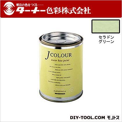 室内/壁紙塗料(水性塗料)Jカラー セラドングリーン 0.5L JC05ML2C