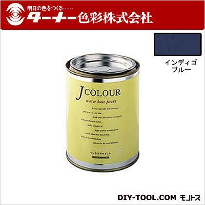 室内/壁紙塗料(水性塗料)Jカラー インディゴブルー 0.5L JC05VI4C