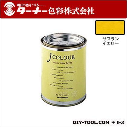 室内/壁紙塗料(水性塗料)Jカラー サフランイエロー 0.5L JC05VI4D