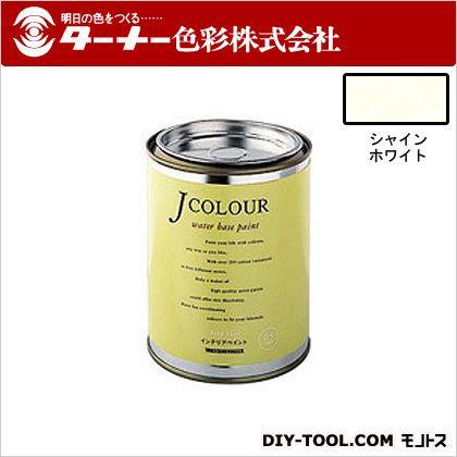 室内/壁紙塗料(水性塗料)Jカラー シャインホワイト 0.5L JC05WH1D