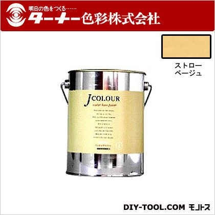 室内/壁紙塗料(水性塗料)Jカラー ストローベージュ 2L JC20BD4B