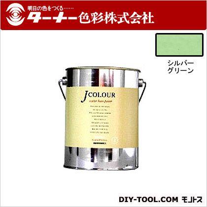 室内/壁紙塗料(水性塗料)Jカラー シルバーグリーン 2L JC20BD4C