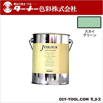 室内/壁紙塗料(水性塗料)Jカラー スカイグリーン 2L JC20BD5C
